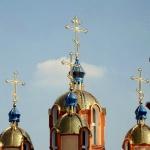 Ukraina, Huculszczyzna,...
