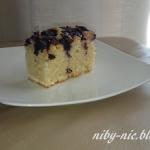 Kubeczkowe ciasto z...