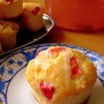 Cytrynowe muffinki z raba...