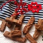 Domowe batony brownie