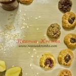 Katalońskie ciasteczka...