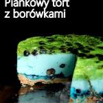 Piankowy tort z...