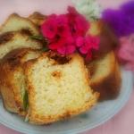 łatwe ciasto chałwowe