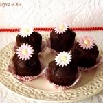 Muffiny mocno czekoladowe...