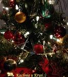 Wesołych Świąt......