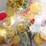 Ciasteczka dla Mikołaja...