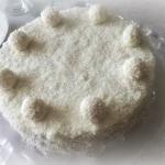Tort kokosowy (Torta al...