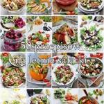 Przepisy na letnie salatk...