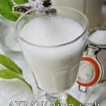 Ayran . Napoj z jogurtu i...