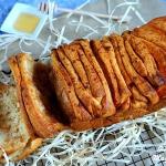 Odrywany chlebek...