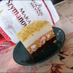 Ciasto Słodki Bezik