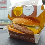 McDonald's zmienia...