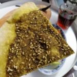 Liban - Chlebek z za...