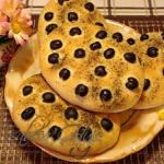 Chlebki Prowansalskie