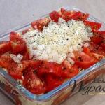 Sałatka z pomidorów i...