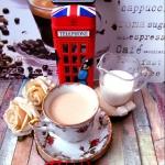 """""""Czas picia herbaty..."""
