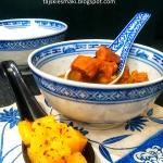 Smaki Indii: Wieprzowina ...