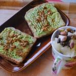 542. Chleb z awokado i...